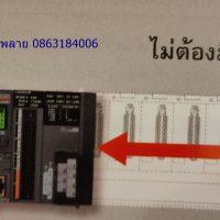 mitsubishi-plc-l-series
