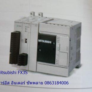 mitsubishi-fx3s