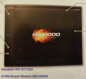 Mitsubishi-HMI-GOT2000