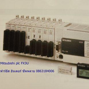 Mitsubishi-plc-FX3U