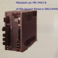 Mitsubishi-plc-MR-J4W3-B