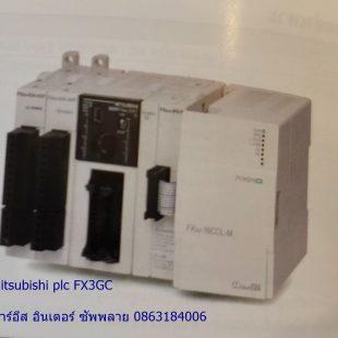 Mitsubishiplc-plc-FX3GC