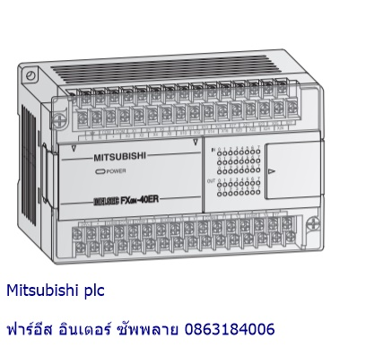 basic-plc-mitsubishi