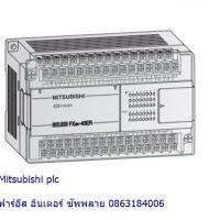 plc-fx2n